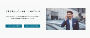 KINTOの画像4